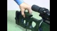 Снайперска винтовка Св-98