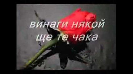 Н Е В Е Р О Я Т Н А ..гръцка балада!