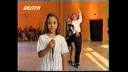 "Репортаж -клуб по Спорни Танци ""настроение"" Русе 1997"