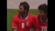 България на Световното-1994