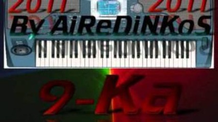 New 9-kaa 2012,2013