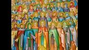 св. тридесет и трима мъченици в Мелитин - 7 ноември
