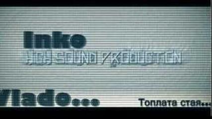 Inko ft.vlado-съждения в рими :d