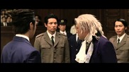 Gyakuten Saiban Movie [sub Ita] Parte 5