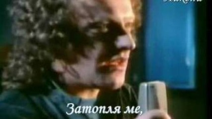 Форинър - Foreigner- I Want to know what love is (превод)