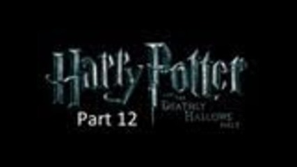 Harry Potter and the Deathly Hallows Part 2 Gameplay 12