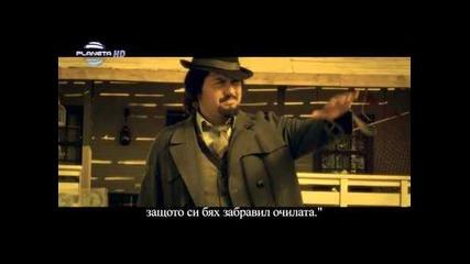 Андреа и Борис Солтарийски - Предай се