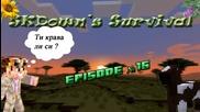 Skdown's Survival Епизод 15 - Skdown цветарка