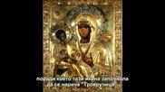 Чудотворните Богородични икони на Атон