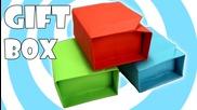 Оригами готина кутийка за подаръци