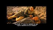 Винету и диваците от Кюрдистан (1965) - Целият филм