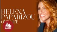 Helena Paparizou - Don't Hold Back On Love