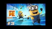 Despicable Me: Minion Rush - Samsung Galaxy S3 Gameplay