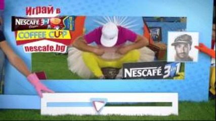 Nescafe 3in1 Къмпинг предизвикателство Янко