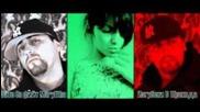 Bate Sasho feat. Maryetha - Take Me Away