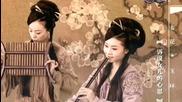 Красива китайска песен