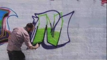 How to Draw Graffiti Letters of the Alphabet: N