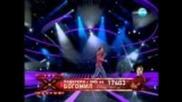 Богомил №1 - X Factor цяла България - Viva la Vida ( Coldplay )