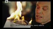 Седем часа разлика Е23 - 04.12.2011 (цял епизод)