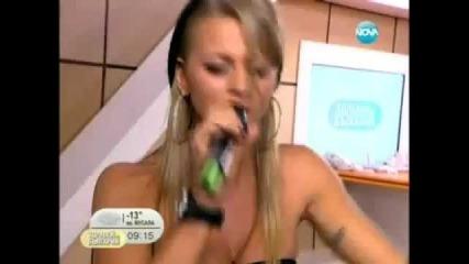 Deep Zone project ft. Nadia - I love my Dj