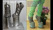 Как да си направим обувките на Лейди Гага