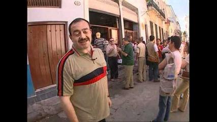 Куба - В поисках приключений с Михаилом Кожуховым