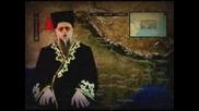 квариум ~ Афанасий Никитин буги или хождение за три моря