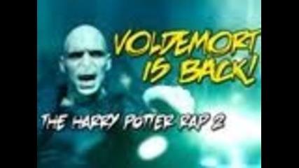 Хари Потър рап