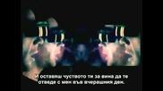 Giorgos Mazonakis - Edo-превод