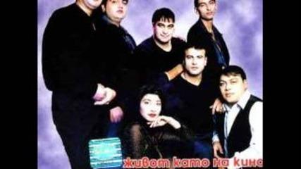 ork.kristali - Jivot kato na kino 2000 - Album 2