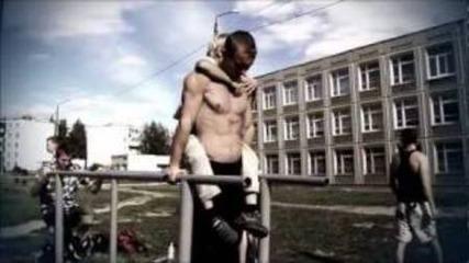 Ghetto Workout Kostroma