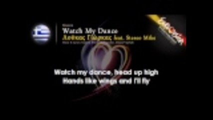 Esc 2011 - onscreen lyrics Greece watch my dance
