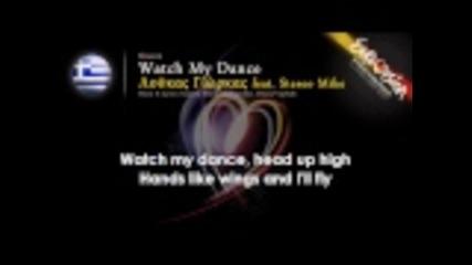 Esc 2011 - onscreen lyrics Greece watch my dance