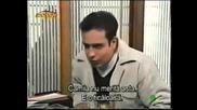 Жестока любов-епизод 54