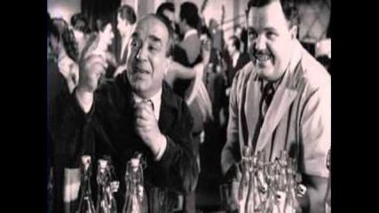 Любимец 13 (1958) - Целия Филм
