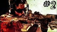 Medal of Honor Warfighter Part 2