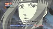 Naruto Shippuden 285 Official Preview