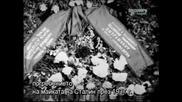 Култът към тиранина Сталин Bg Sub