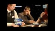 Amazing call down with king high, Negreanu comments