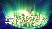Inazuma Eleven - God Catch (gan Shan Dwan) vs Shin Odin Sword
