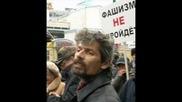 Анти - антифа Русия