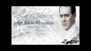 кемал маловчич-любов моя неосъдена 2011