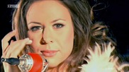 Dj Diass feat. Маги Джанаварова - Music, Set Me Free