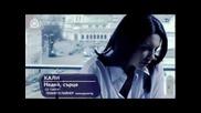 Кали - Недей, сърце /official Video/ 2012