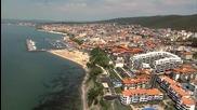 Това е България -