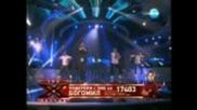 Петият Концерт на Богомил X - Factor България Яко !