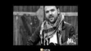 Grafa Feat. Nora - Imenno Ti