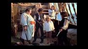 Йо хо хо (1981)