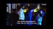 Черни (мръсни) пари и любов _ Kara Para Ask еп.51 бг.суб