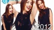 Ebru Gundes - Yaparim Bilirsin 2012 Yeni Album